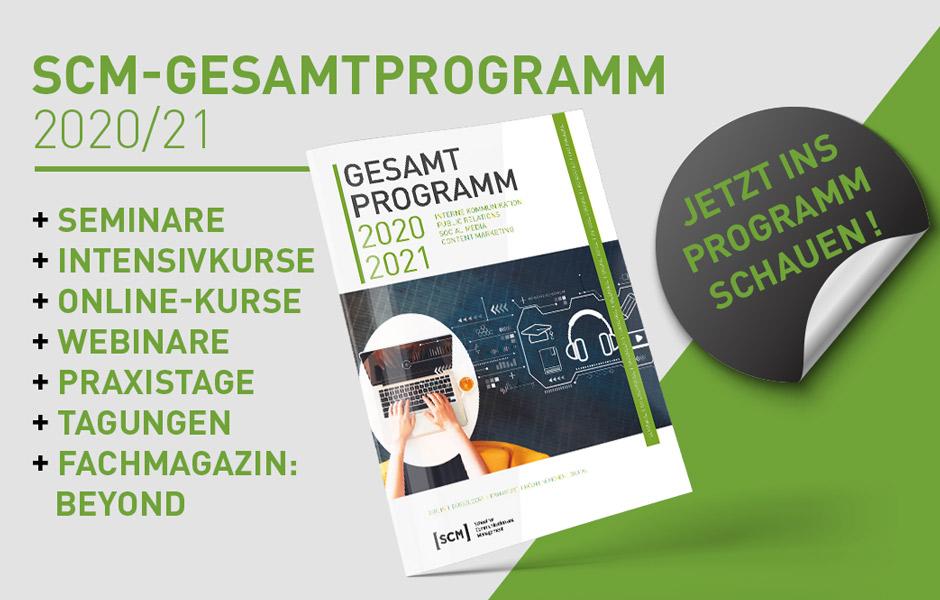 SCM-Gesamtprogramm